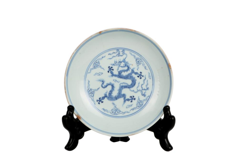 Yongzheng blue and white dragon pattern  porcelain plate