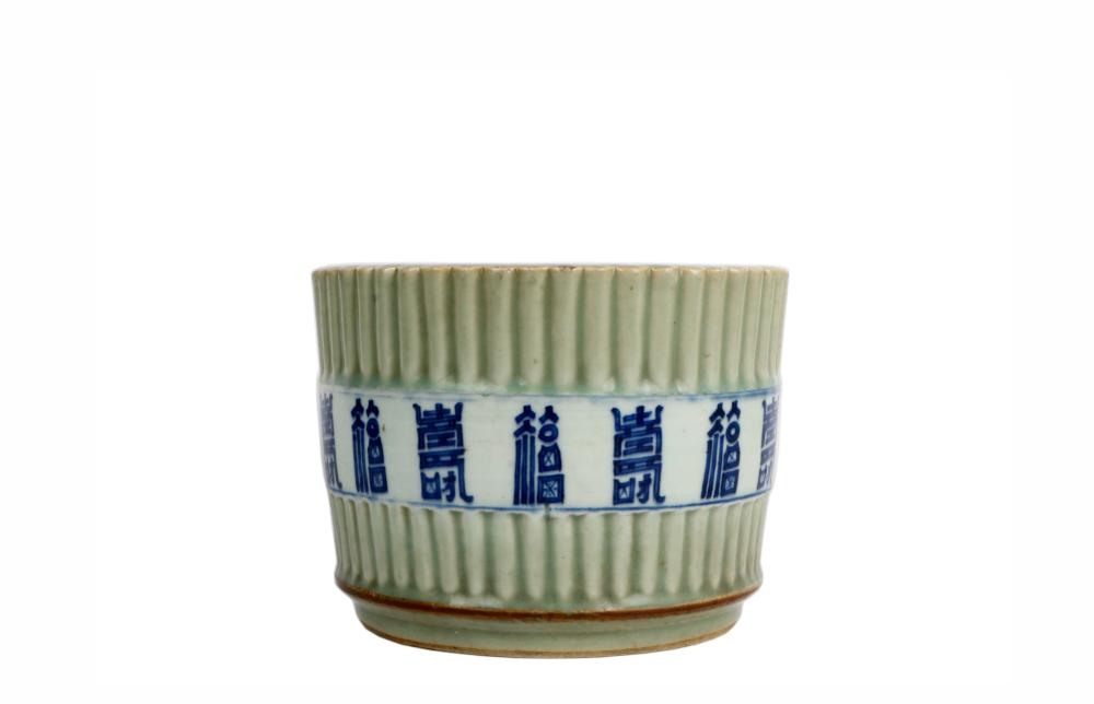 Qing Qianlong Holly glazed bamboo-shaped porcelain flowerpot for longevity