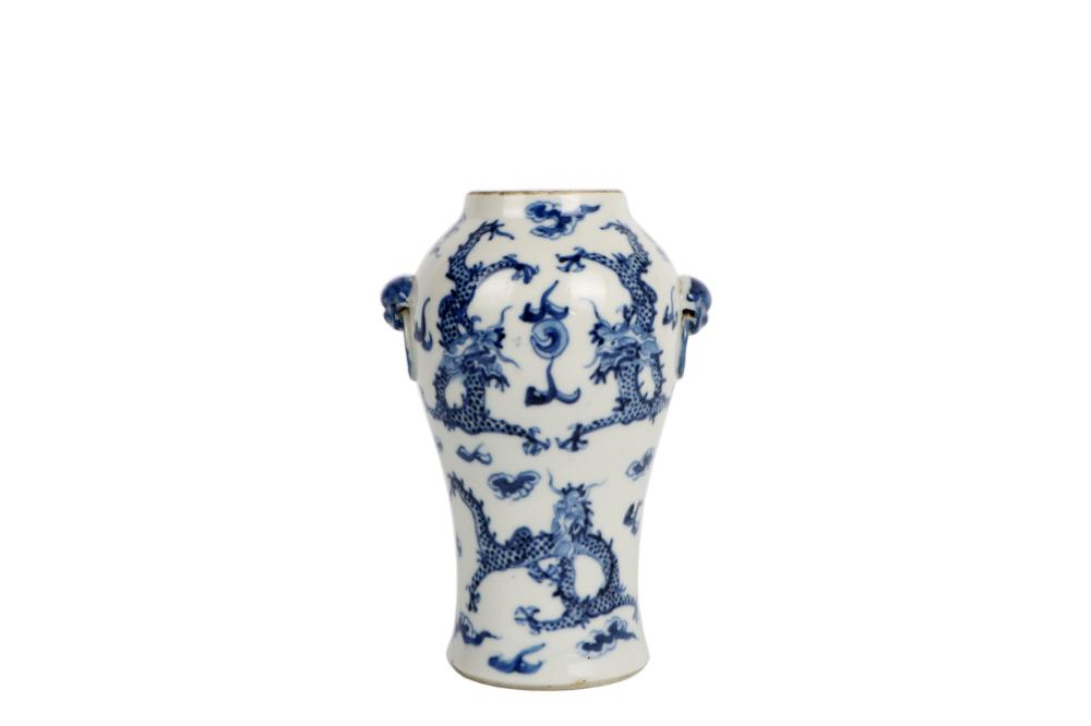 Qing Guangxu Porcelain vase with Dragon