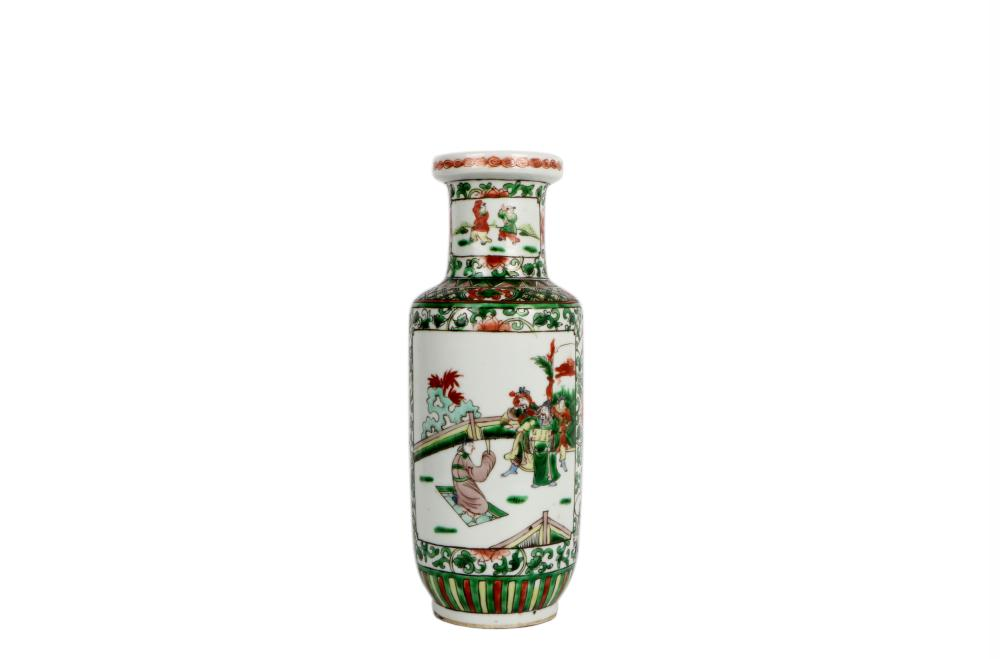 The Late Qing Dynasty's Multi-coloured Character Long Porcelain Vase