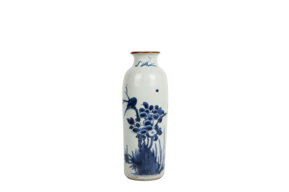Early Qing White and Blue Porcelain Vase