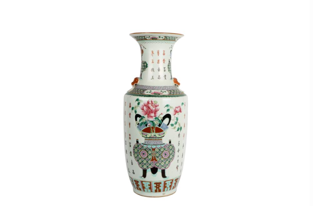 Late Qing Colorful Paint Porcelain Vase