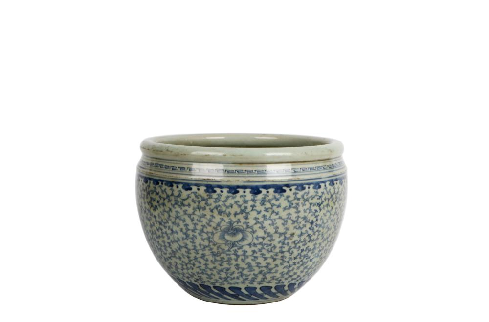 Late Qing White and Blue Glazed  Porcelain pot