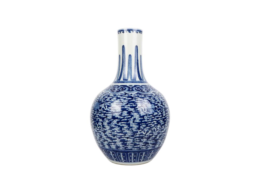 White and blue Glazed Porcelain Vase