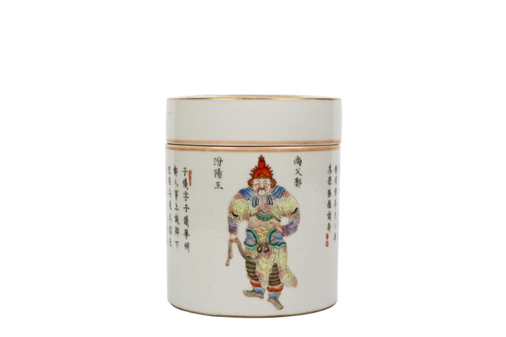 Colorful character painted bowl with cover