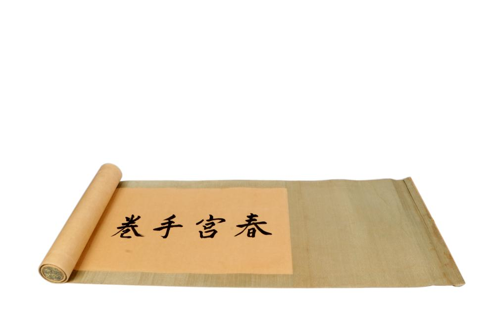 Hand Painting Scroll for Adult stuff