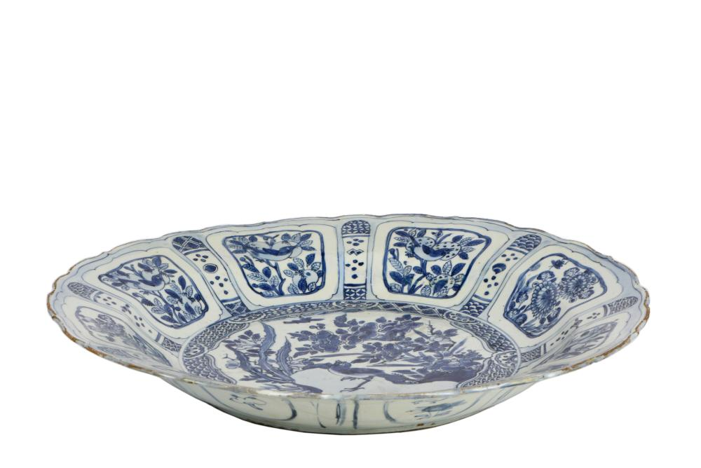 Ming Wanli Blue and White Glazed Plate