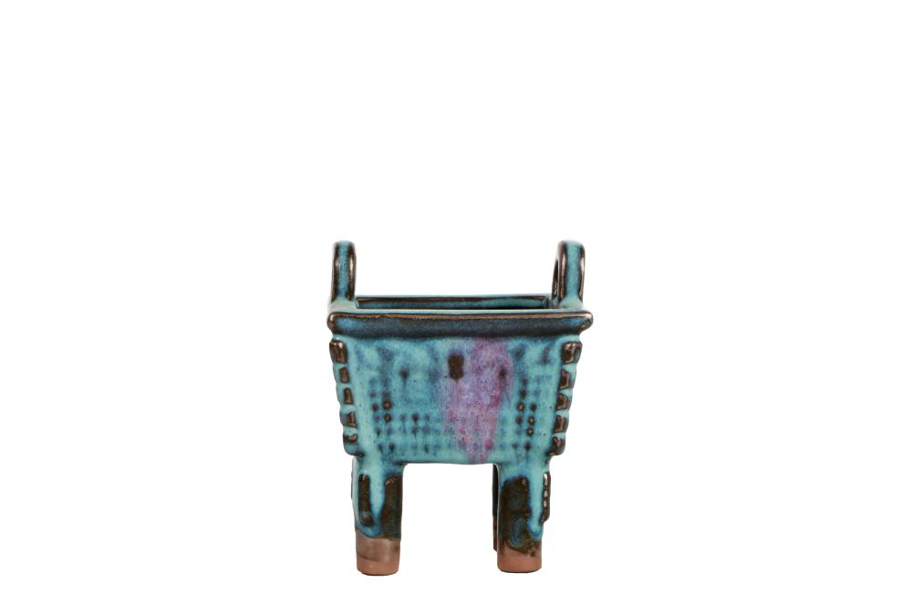 Qing Incense burner