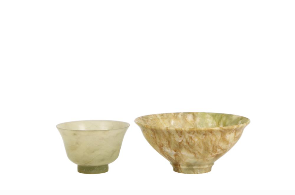 Jade Bowl 2 pc