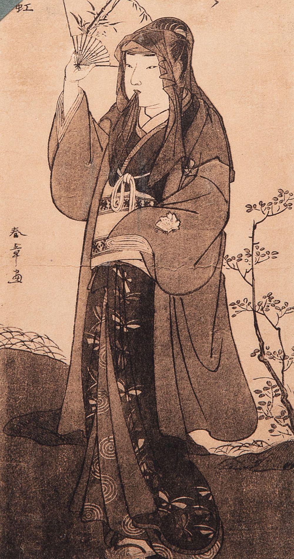 JAPON. Vues, personnages, objets d'art. Ensemble 163 ca