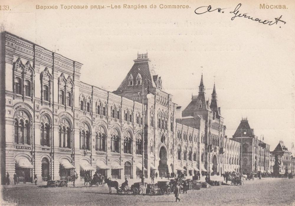 RUSSIE : Saint Petersbourg et Moscou. 20 cartes postale