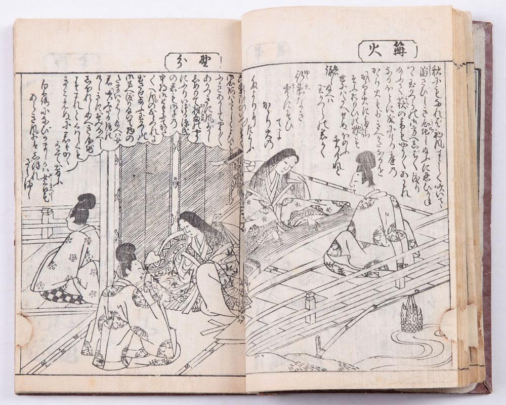 [JAPON] HÔSHÛSHI - Ehon Fuji no yukari [Les liens de la