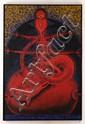 ROLANDO ROJAS, Arrullo, Firmado. Óleo y arenas sobre lino, 150 x 100 cm, Con certificado. Vo.Bo. Rolando Rojas., Rolando Rojas, Click for value