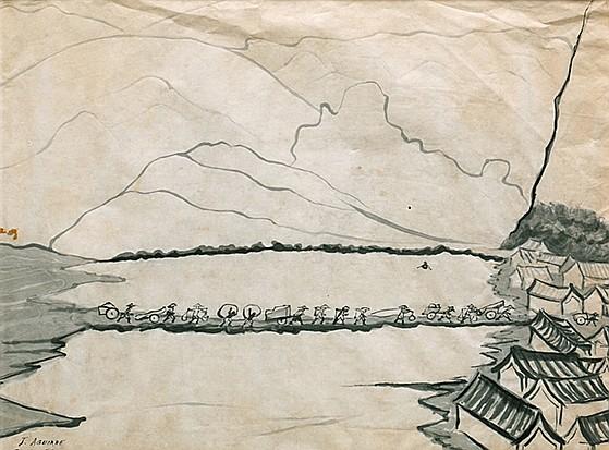 IGNACIO AGUIRRE, Paisaje en China, Firmada y fechada China 56, Tinta sobre papel, 64.5 x 48 cm.
