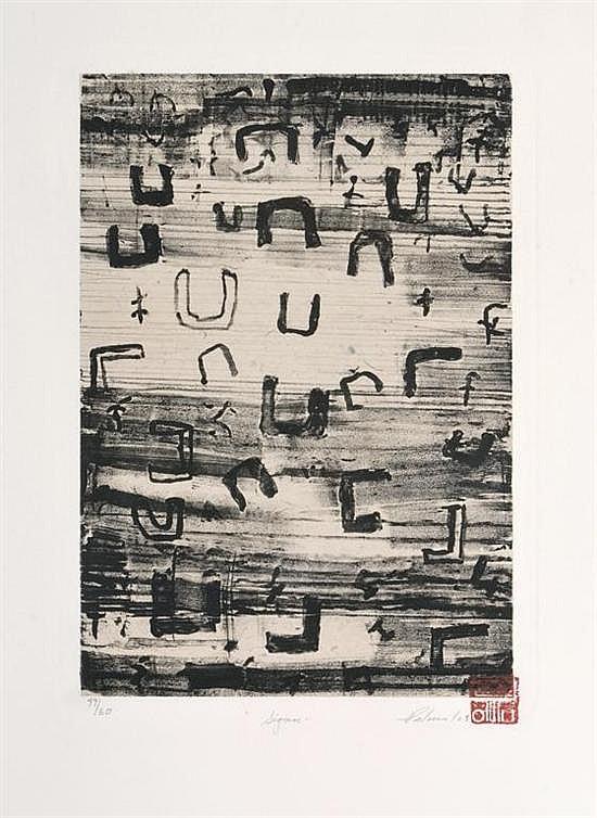 a) IRMA PALACIOS, Signos, Litografía. b) JOSÉ LUIS CUEVAS, Sin título,Grabado P.T. Firmados. PIEZAS: 2.