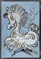 CHUCHO REYES, Caballo, Firmado. Témpera y pigmento dorado sobre papel de china, 74.4 x 49 cm