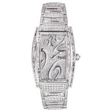 Timepieces and Jewelry Auction from Fundación Dondé