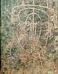 RUFINO TAMAYO, Cabeza en fondo gris, Firmado, Aguafuerte 59 / 99, 75.5 x 55.5 cm.  Aparece en el catálogo razonado del artista., ? (1970) Carlos, Click for value