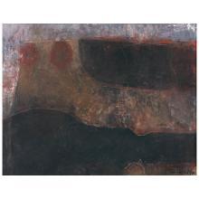 EDUARDO TAMARIZ, En la noche, Signed and dated 71, Oil on paper, 28.5 x 36.5 cm / 11.2 x 14.3 inches