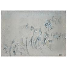 CARLOS NAKATANI, Figurado, Signed and dated 1976, Oil and marble dust on canvas, 50.5 x 70.5 cm / 19.8 x 27.7 inches.