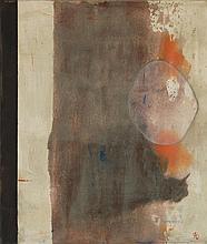 FRANCISCO CASTRO LEÑERO, (Mexican, born 1954), Corte Vertical, 2001, Acrylic on canvas, H 27¾ x W 23¾ inches.