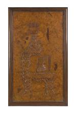 A PAIR OF BURLWOOD PLAQUES, QING DYNASTY, 19TH CENTURY