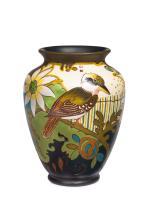 Gouda, Dutch art pottery 'Kookaburra' vase, early 20th Century