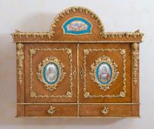 A Louis XV style gilt metal and porcelain medallion mounted desk compendium, 19th century