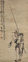 A CHINESE HANGING SCROLL, ATTRIBUTED TO HUANG SHEN(1687?1772), 18TH CENTURY
