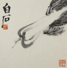 Fine Chinese Painting and Calligraphy