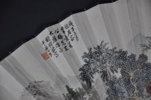 An Ink and Color on Paper Fan of Landscape and Poem by Zhang Da Qian and Hu Jian Zhen