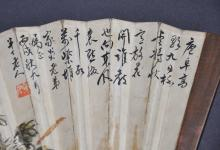 An Ink and Color on Paper Fan of Chrysanthemum by Qi Bai Shi and Chen Ban Ding