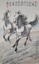 An Ink on Paper of Horses by Xu Bei Hong
