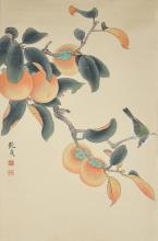 An Ink and Color on Paper of Bird and Tamatoes Yu Zhi Zhen