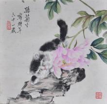 A playful cat by Sun Jue Sheng