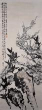 A Chinese calligraphy and ink on paper of plum
