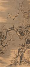 An ink and color on paper of swallows and plum depicting the Spring is coming