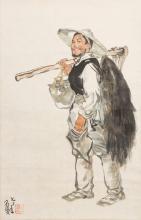 A Portrait of Farmer by Fang Zengxian