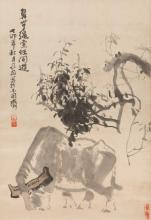 An Ink on Paper of an Ox by  Si Tong