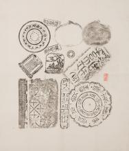 An Ancient Plot  by Ruan Yuan