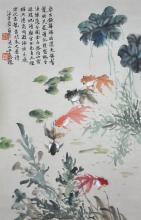 An ink and color on paper of Goldfishes and Lotus by Wang Ya Chen