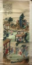 Landscape of Garderning  by Shen Zi Cheng