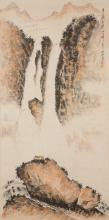 An Ink and Color on Paper of Pingling Falls by Jie Si