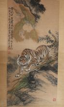 An Ink and Color on Paper of Tiger by Xiong Song Quan
