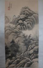 An Ink and Color on Paper of landscape by Wang Zhun Lin