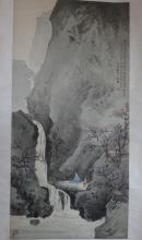 An Ink and Color on Paper of Landscape by Yang Man Hou