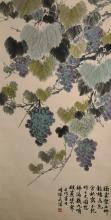 A painting of grapes by Zhou Huai Min