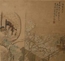 A maiden paiting by Hui Xiu