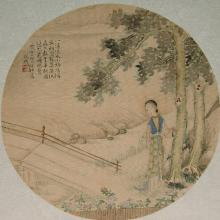 A round-framed painting of a maid