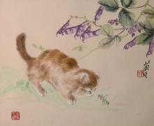 A playful cat by Sun Ju Sheng